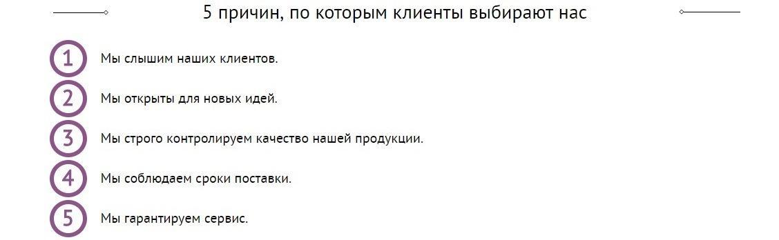 Pochemu sofimebel Kiev - Мягкие кушетки на заказ