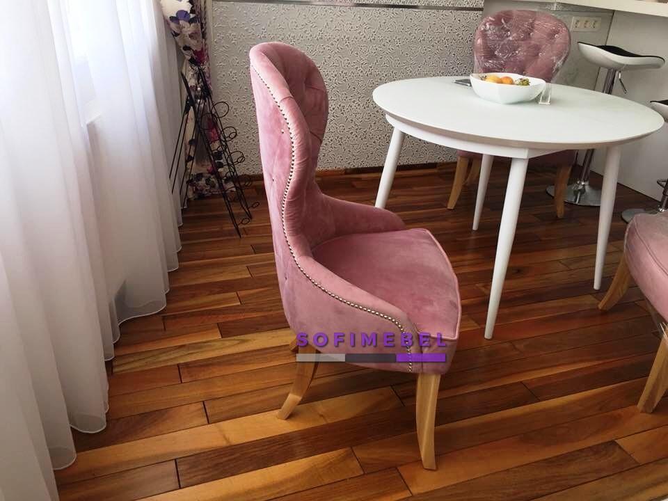 Розовое кресло под заказ